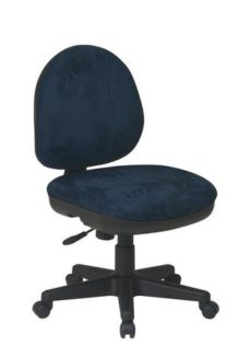 Find Office Star Products DH3400-C Contemporary Task Chair with Flex Back near me at OFO Orlando