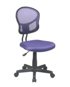 Find Office Star OSP Designs EM39800-512 Mesh Task chair in Purple Fabric near me at OFO Orlando
