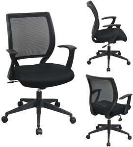 "Find Office Star Work Smart EM51022N-2 Screen Back Task Chair with ""T"" Arms near me at OFO Orlando"